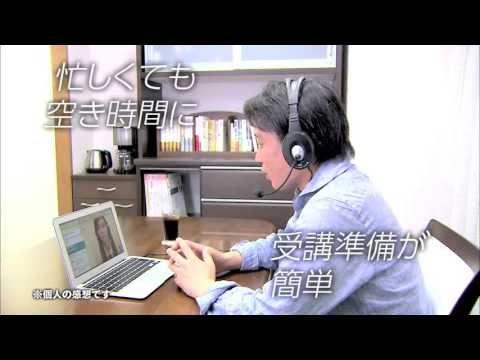産経オンライン英会話 放映中CM(2013年5月17日~)