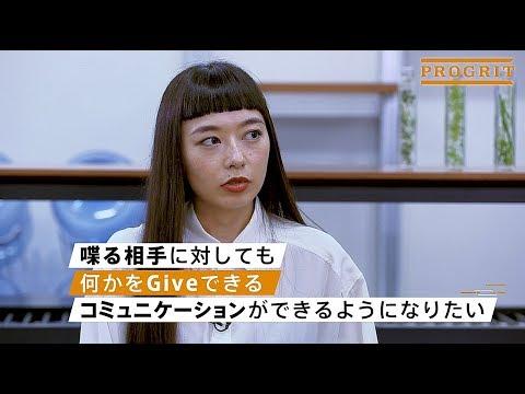 【MEETS PROGRIT】N&Co. 代表取締役 市川渚様 / プログリット_卒業生インタビュー