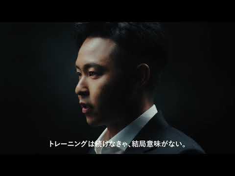 [プログリット]KOSUKE KITAJIMA_30s_英語学習体質 篇