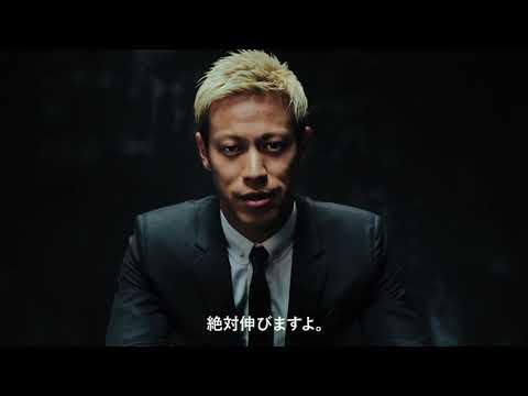 [プログリット]KEISUKE HONDA_30s_やり抜く力 篇