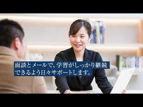 本当に英語が話せるようになるスクールを作りたい【ショートVer.】 - コーチング英会話トライズ