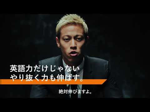 [プログリット]KEISUKE HONDA_15s_やり抜く力 篇