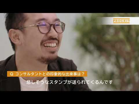【プログリット】NewsPicks 代表取締役社長COO 坂本大典さん/卒業生インタビュー