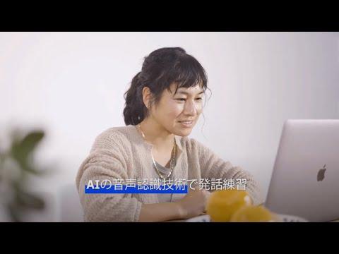 Berlitz Flex(ネイティブに通じる英語が学べるWEB学習システム)