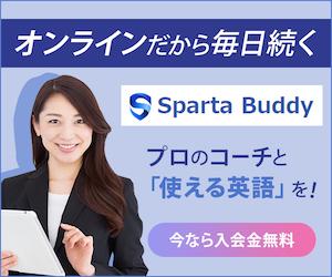 Sparta Buddy