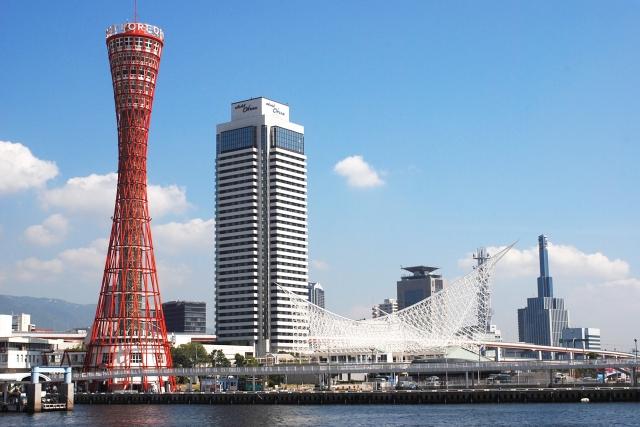 神戸の短期集中 英会話5選 三宮 六甲道 住吉 名谷 板宿 山陽垂水 他