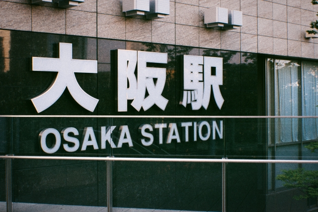 スパルタ英会話は大阪にあるのか?梅田・天王寺・なんば 他